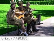 Песня (2015 год). Редакционное фото, фотограф Сергей Шпаков / Фотобанк Лори