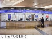 Купить «Офис продаж компании Аэрофлот в Шереметьево», фото № 7431840, снято 11 мая 2015 г. (c) Victoria Demidova / Фотобанк Лори