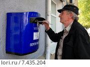 Купить «Пожилой мужчина отправляет письмо», эксклюзивное фото № 7435204, снято 12 мая 2015 г. (c) Яна Королёва / Фотобанк Лори