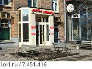 Купить «Фора-Ломбард. Беговая улица, 7/9 . Москва», эксклюзивное фото № 7451416, снято 9 марта 2015 г. (c) lana1501 / Фотобанк Лори