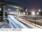 Купить «Дороги мегаполиса ночью зимой», фото № 7453024, снято 18 февраля 2020 г. (c) Mikhail Starodubov / Фотобанк Лори