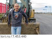 Купить «Молодой мужчина облокотился на ковш бульдозера», фото № 7453440, снято 16 мая 2015 г. (c) Ивашков Александр / Фотобанк Лори