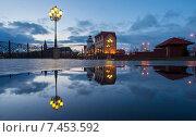 Купить «Калининград. Вид с набережной реки Преголи на Рыбную деревню», эксклюзивное фото № 7453592, снято 17 апреля 2015 г. (c) Литвяк Игорь / Фотобанк Лори