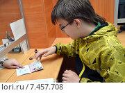 Получение паспорта подростком в 14 лет (2015 год). Редакционное фото, фотограф Данилова Наталья / Фотобанк Лори