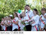 Купить «Выпускник вытирает пот со лба и улыбается», фото № 7459904, снято 24 мая 2014 г. (c) Евгений Каргин / Фотобанк Лори