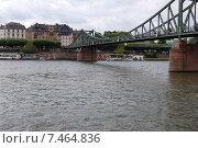 Мост через Майн (2008 год). Редакционное фото, фотограф Ирина Семчук / Фотобанк Лори