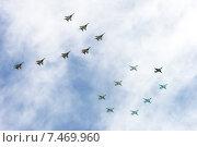 Купить «Воздушный парад в честь празднования Дня Победы», фото № 7469960, снято 9 мая 2015 г. (c) Павел Лиховицкий / Фотобанк Лори