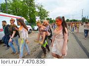 Купить «MOSCOW, RUSSIA - MAY 23, 2015: Фестиваль красок Холи в Лужниках», фото № 7470836, снято 23 мая 2015 г. (c) Володина Ольга / Фотобанк Лори