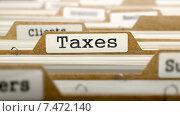 Ярлычки картотеки в винтажном стиле с надписью Taxes. Стоковая иллюстрация, иллюстратор Илья Урядников / Фотобанк Лори