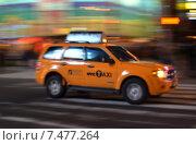 Купить «Abstract motion blur of a city street scene with a yellow taxi cabs speeding by.», фото № 7477264, снято 20 февраля 2012 г. (c) Anton Oparin / Фотобанк Лори