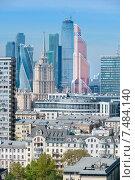 Купить «Московские небоскребы», фото № 7484140, снято 7 мая 2015 г. (c) Pukhov K / Фотобанк Лори