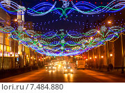 Купить «Ночной город Уфа», фото № 7484880, снято 2 апреля 2015 г. (c) Владимир Ковальчук / Фотобанк Лори