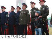 Поют казаки (2011 год). Редакционное фото, фотограф Нина Ефремова / Фотобанк Лори