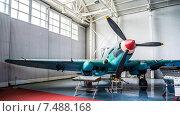 Купить «ИЛ-2. Центральный музей ВВС», фото № 7488168, снято 23 мая 2015 г. (c) Василий Аксюченко / Фотобанк Лори