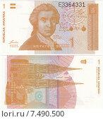 Банкнота 1 хорватский динар 1991 года. Стоковая иллюстрация, иллюстратор александр афанасьев / Фотобанк Лори