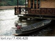 Плавучий отель на реке Квай. Таиланд. (2015 год). Редакционное фото, фотограф Евгений Андреев / Фотобанк Лори