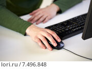 Купить «close up of male hands holding computer mouse», фото № 7496848, снято 29 марта 2014 г. (c) Syda Productions / Фотобанк Лори