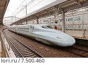 Купить «Японский высокоскоростной поезд серии N700  вблизи платформы Кокура железнодорожного терминала в городе Китакюсю, Япония. Максимальная скорость составляет 300 км/ч», фото № 7500460, снято 18 мая 2015 г. (c) Иван Марчук / Фотобанк Лори