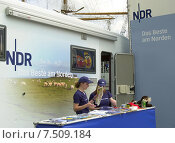 Купить «Kiel as the NDR at Kiel Week», фото № 7509184, снято 13 июня 2002 г. (c) Caro Photoagency / Фотобанк Лори