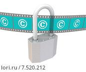 Купить «Защита авторских прав. Концепция», иллюстрация № 7520212 (c) WalDeMarus / Фотобанк Лори