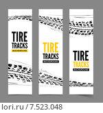Купить «Три белых фона с отпечатками шин», иллюстрация № 7523048 (c) Павлов Максим / Фотобанк Лори