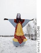 Кукла Масленицы в поле. Стоковое фото, фотограф Павел Нефедов / Фотобанк Лори