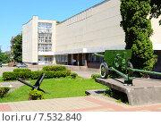 Вид на Национальный музей Кабардино - Балкарской Республики (2015 год). Редакционное фото, фотограф KSphoto / Фотобанк Лори