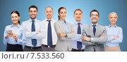 Купить «group of happy businesspeople with crossed arms», фото № 7533560, снято 29 января 2015 г. (c) Syda Productions / Фотобанк Лори