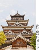 Купить «Донжон замка Хиросима (Замок Карпа). Национальный исторический объект. Построен в 1591, разрушен атомной бомбой 1945 г., реконструирован в 1958 г.», фото № 7535476, снято 20 мая 2015 г. (c) Иван Марчук / Фотобанк Лори