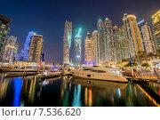 Купить «Dubai - JANUARY 10, 2015: Marina district on January 10 in UAE,», фото № 7536620, снято 10 января 2015 г. (c) Elnur / Фотобанк Лори