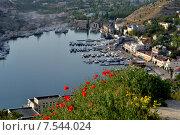 Крым,Балаклава (2015 год). Стоковое фото, фотограф Роман Гамов / Фотобанк Лори