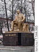 Купить «Памятник В.Д.Шашину. Лениногорск», фото № 7544980, снято 22 апреля 2015 г. (c) Наталья Жесткова / Фотобанк Лори