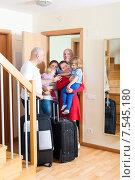 Купить «Seeing off the relatives», фото № 7545180, снято 2 ноября 2013 г. (c) Яков Филимонов / Фотобанк Лори
