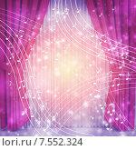 Купить «Розовый занавес и волны с нотами», иллюстрация № 7552324 (c) Кирилл Черезов / Фотобанк Лори