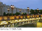 Патриарший мост вечером. Москва (2015 год). Редакционное фото, фотограф Валерия Попова / Фотобанк Лори