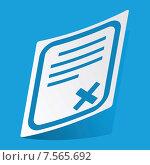 Declined document sticker. Стоковая иллюстрация, иллюстратор Иван Рябоконь / Фотобанк Лори
