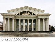 Купить «Саратовский академический театр оперы и балета», фото № 7566004, снято 3 февраля 2015 г. (c) Зобков Георгий / Фотобанк Лори