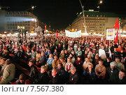 Купить «Berlin, Germany, the demonstration against the far right», фото № 7567380, снято 9 ноября 2000 г. (c) Caro Photoagency / Фотобанк Лори