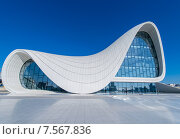 Купить «BAKU- DECEMBER 27: Heydar Aliyev Center on December 27, 2014 in Baku, Azerbaijan. Heydar Aliyev Center won the Design Museum's Designs of the Year Award in 2014», фото № 7567836, снято 27 декабря 2014 г. (c) Elnur / Фотобанк Лори