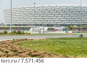 Купить «BAKU - MAY 10, 2015: Baku Olympic Stadium on May 10 in BAKU, Aze», фото № 7571456, снято 10 мая 2015 г. (c) Elnur / Фотобанк Лори