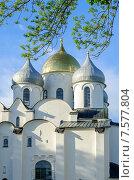 Старый собор Святой Софии в Великом Новгороде. Стоковое фото, фотограф Зезелина Марина / Фотобанк Лори