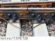 Купить «Стык рельсов», фото № 7578728, снято 21 января 2014 г. (c) Сергей Трофименко / Фотобанк Лори