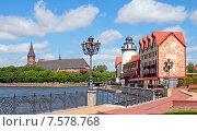 Купить «Красивый променад Рыбной деревни. Калининград, Кёнигсберг до 1946 года», эксклюзивное фото № 7578768, снято 4 июня 2015 г. (c) Svet / Фотобанк Лори