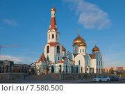 Купить «Кафедральный собор Казанской иконы Божьей Матери в городе Чите», фото № 7580500, снято 8 июня 2015 г. (c) Timur Kagirov / Фотобанк Лори