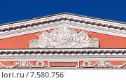 Купить «Фрагмент фасада здания в центре Санкт-Петербурга», фото № 7580756, снято 24 июня 2019 г. (c) Vladimir Sviridenko / Фотобанк Лори