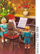 Старая дореволюционная рождественская открытка. Стоковая иллюстрация, иллюстратор Елена Чернецова / Фотобанк Лори