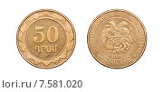 Купить «Монета 50 драм. 2003 год. Армения», фото № 7581020, снято 30 марта 2015 г. (c) Евгений Ткачёв / Фотобанк Лори
