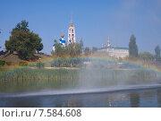 Купить «Тамбов, вид с фонтана», фото № 7584608, снято 31 августа 2014 г. (c) Карелин Д.А. / Фотобанк Лори