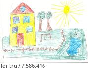 Дом детский рисунок. Стоковая иллюстрация, иллюстратор Светлана Самаркина / Фотобанк Лори