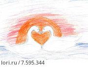 Лебеди. Стоковая иллюстрация, иллюстратор Сергей Немшилов / Фотобанк Лори